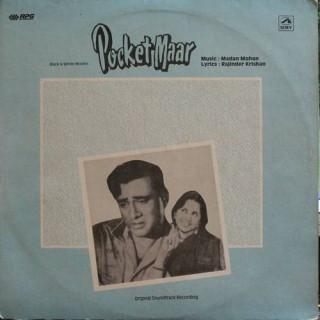 Pocket Maar - HFLP 3640 - Cover Good Condition - LP Record
