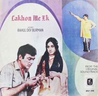 Lakhon Me Ek - SPLP 1149 - LP Record