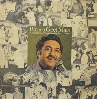 Binaca Geet Mala Vol . 2 ECLP 5554 -  (Condition - 90-95% ) - LP Record