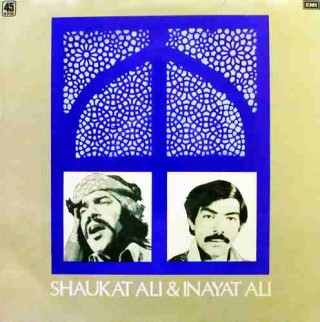 Shaukat Ali & Inayat Ali - 45NLP 7001 - (Condition- 80-85%) - Cover Colour Photostate - LP Record