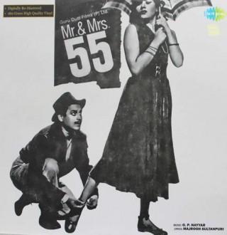 Mr. & Mrs. 55 - 8907011113878 - LP Record