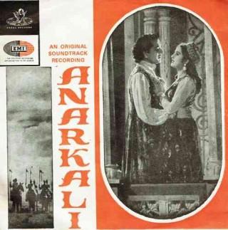 Anarkali - TAE 1327 - Odeon - EP Record