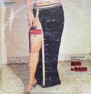 Nehle Peh Dehlaa - ECLP 5459 - LP Record