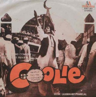 Coolie - 2067 281 - SP Record