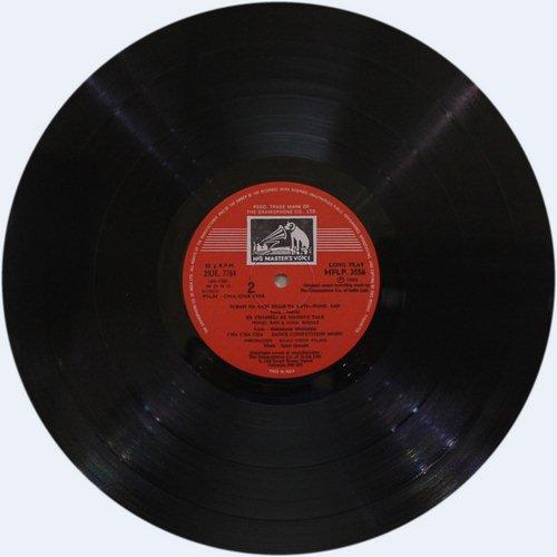 Cha Cha Cha – HFLP 3556  - LP Record