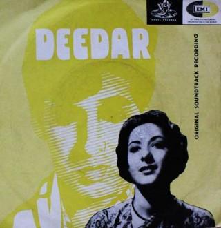 Deedar - TAE 1318 - Angel - EP Record