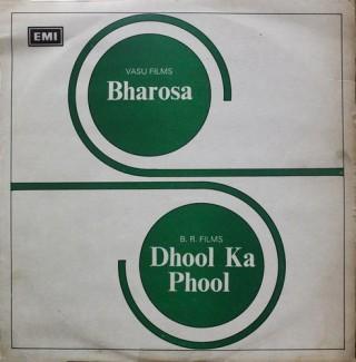 Bharosa & Dhool Ka Phool - LKDA 234 - (Condition 85-90%) - LP Record