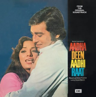 Aadha Deen Aadhi Raat - ECLP 5549 - (Condition - 80-85%) - Cover Reprinted - LP Record