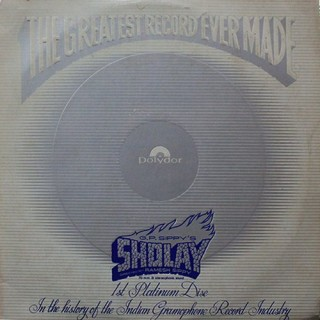 Sholay - Dialogues & Songs - 2675 190 - (Condition - 90-95%) - 3LP Set
