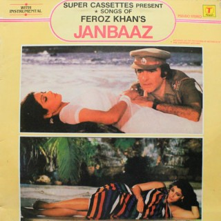 Janbaaz - SNLP 5023 - Cover Book Fold - LP Record