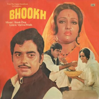 Bhookh - ECLP 5599 - Cover Reprinted - LP Record