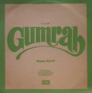 Gumrah - ECLP 5428 - (Condition 85-90%) - LP Record