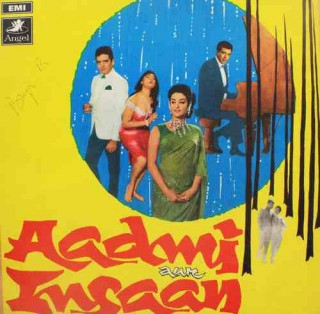 Aadmi Aur Insaan - 3AEX 5237 - (Condition - 70-75%) - Angel First Pressing - Cover Reprinted - LP Record