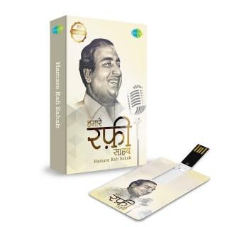 Music Card: Hamaare Rafi Sahab (320 Kbps MP3 Audio) USB Memory Stick