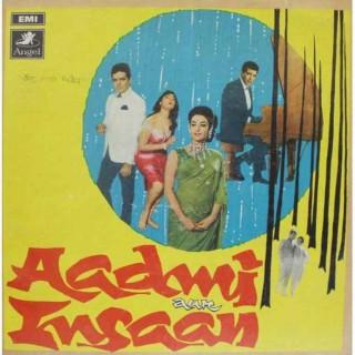Aadmi Aur Insaan - 3AEX 5237 - (Condition - 70-75%) - Angel First Pressing - LP Record