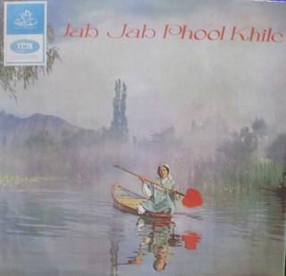 Jab Jab Phool Khile - 3AEX 5065 - Angel First Pressing - Cover Reprinted - LP Record