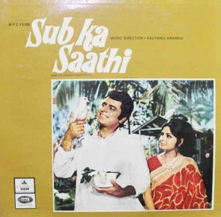 Sub Ka Saathi - MOCE 4159 - Odeon First Pressing - LP Record