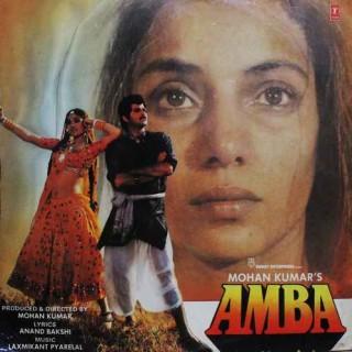 Amba - SHFLP 1/1381 - (Condition 85-90%) - LP Record