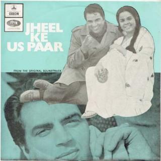 Jheel Ke Us Paar – EMOE 2399 - EP Record