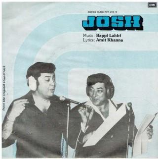 Josh - 7EPE 7726 - EP Record