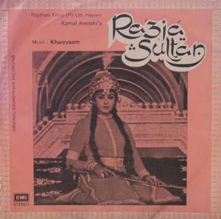Razia Sultan - S/7EPE 7808 - EP Record