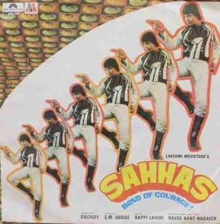 Sahhas - 2221 588 - EP Record