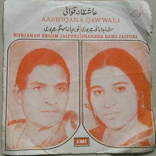 Aashiqana Qawwali - 7EPE 4173 - EP Record