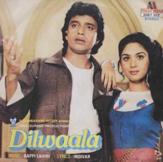 Dilwaala - 2067 302 - SP Record