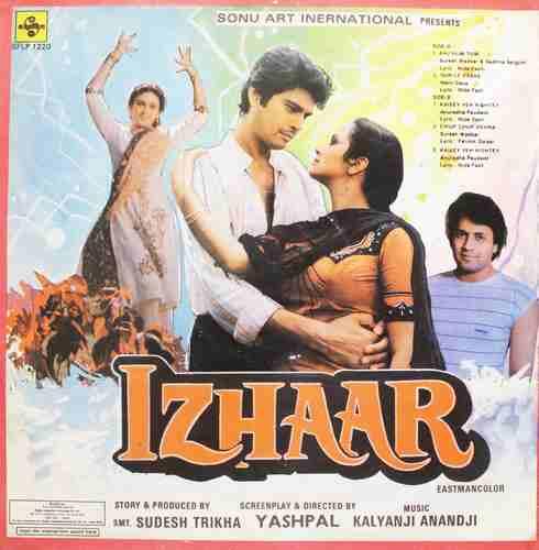 Izhaar - SFLP 1220 - LP Record
