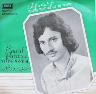 Sharif Parwaz - TAE 10002 - EP Record