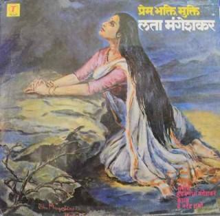 Lata Mangeshkar - Prem Bhakti Mukti - SNLP 5013 - LP Record