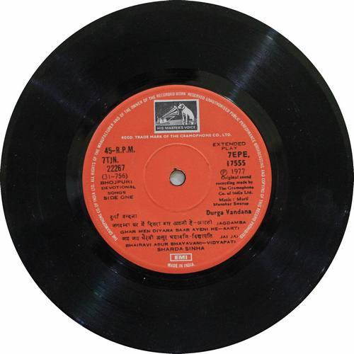Sharda Sinha - Bhojpuri Devotional Songs - 7EPE 17555 - EP Record