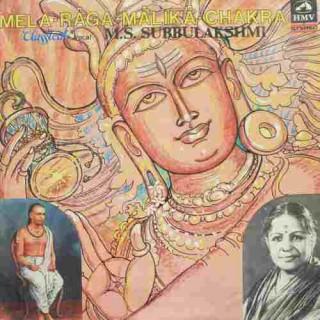 M. S. Subbulakshmi - Mela - Raga - Malika - Chakra - ECSD 40553 - LP Record