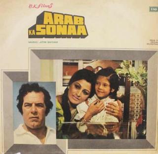 Arab Ka Sonaa - ECLP 5631- LP Record