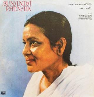 Sunanda Patnaik - ECSD 2585 - LP Record