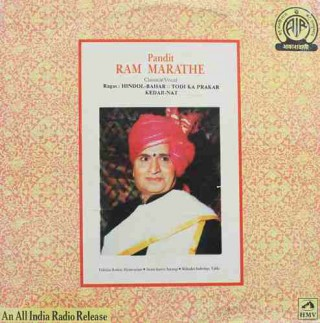 Ram Marathe (Classical Vocal) - PMLP 3024 - LP Record