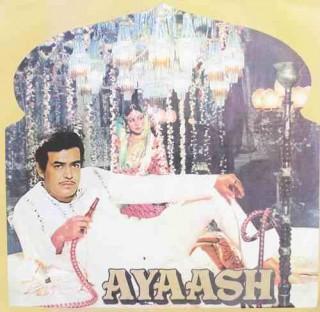 Ayaash - PEALP 2052- LP Record