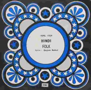 Munni Ketkiwali Hindi Folk - 7EPE 17529 - EP Record