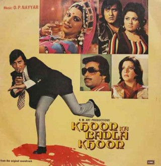Khoon Ka Badla Khoon - ECLP 5564 - LP Record