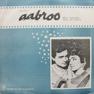 Aabroo - HFLP 3514 - (Condition 85-90%) - LP Record