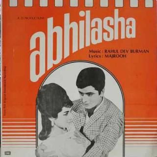 Abhilasha - 3AEX 5183 - (Condition-90-95%) - LP Record