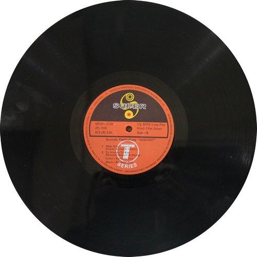 Nischay - SFLP 1124 - LP Record