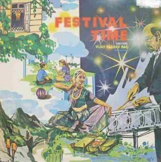 Vijay Raghav Rao (Festival Time)- 2392 549 - LP Record
