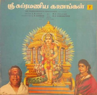 Sri Subrahmanya Gaanangal - SNLP 5037 - LP Record