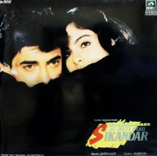 Jo Jeeta Wohi Sikandar - PSLP 4071 - (Condition 80-85%) - Cover Reprinted - LP Record