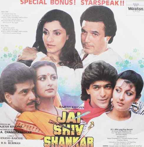 Jai Shiv Shankar - WLPF 5022 - LP Record