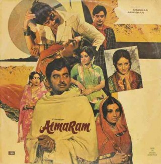 Atmaram - ECLP 5619- LP Record