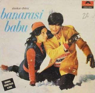 Banarasi Babu - 2392 039- LP Record