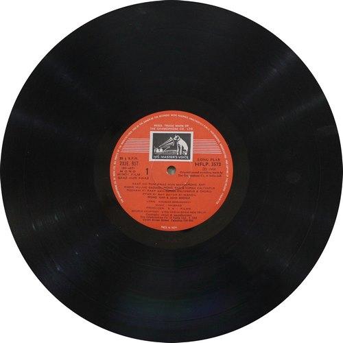 Saaz Aur Awaz - HFLP 3573 - LP Record