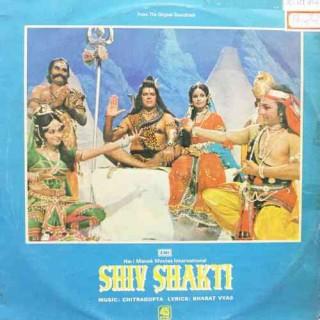 Shiv Shakti - 45 NLP 1059 - LP Record